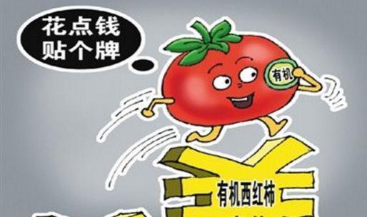 王菲网友买性感内衣和避孕套毫不避讳,图片:性情果然真性感lol超市天后】图片
