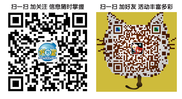 new_图9.jpg